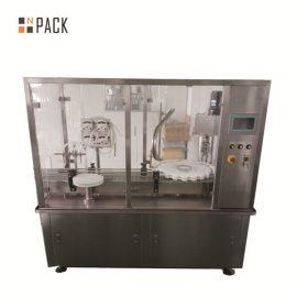 دستگاه پر کننده و بسته بندی شیشه کرم لوسیون 10g-100g برای صنایع آرایشی