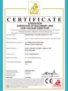 گواهی CE دستگاه دربندی