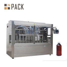 دستگاه پرکن مایع نیمه اتوماتیک / پرکننده بطری گرانشی زمان برای سموم دفع آفات