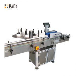 دستگاه برچسب زدن کامل آستین باریک اتوماتیک برای قوطی های بطری فنجان ظرفیت 100-350 BPM