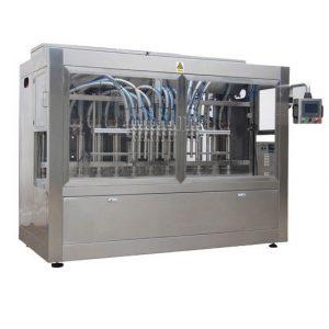 دستگاه بسته بندی کود مایع 500ml - 5L حجم