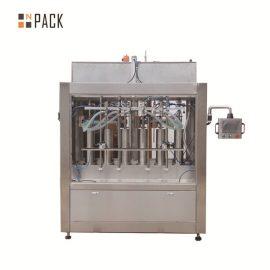 دستگاه پر کننده مایع خمیر پنوماتیک برای پر کردن بطری