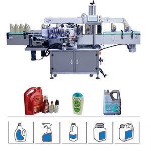 دستگاه برچسب زدن بطری دو طرفه اتوماتیک برای درام پاک کننده روغن 5-25L / درام شامپو