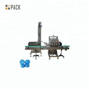 دستگاه بسته بندی روتاری تک سر دستگاه Servo Motor Drive Packaging Machine